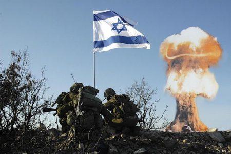 2016-09-17-14-11-48-israel-atoombom-2a